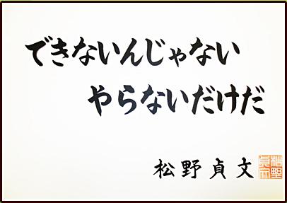 スローガン01