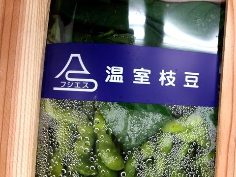 枝豆 フジエス