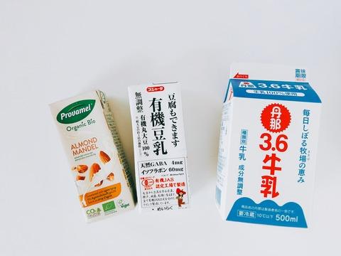 ベジタブル・オレミルク3種類