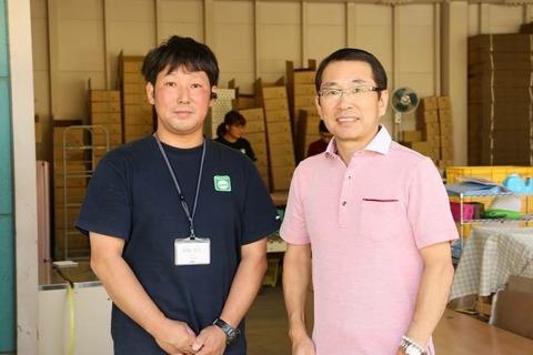 松野さん阿部さん