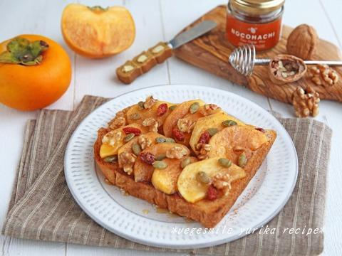 柿トースト小