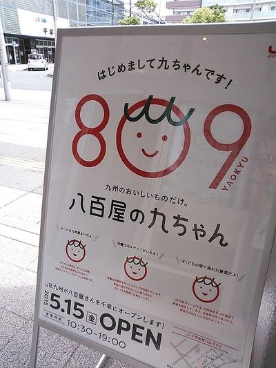 NCM_1618