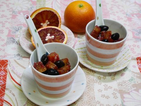 黒豆とブラッドオレンジのデザート
