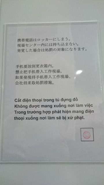 DSC_0630