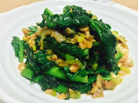 かき菜炒め2