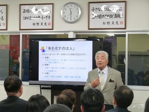 平野廣海先生ご講演04