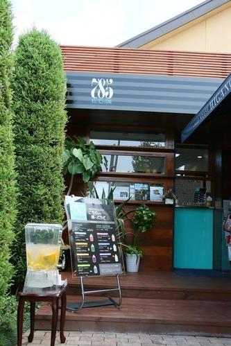 785 Vege Press Higano