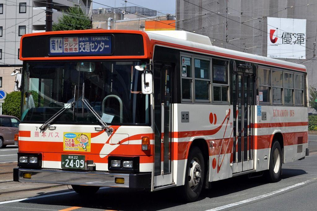 熊本で走るバス:熊本バス : まっつぅーのブログ