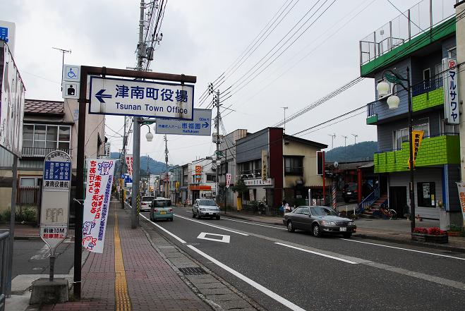 憲司 上村