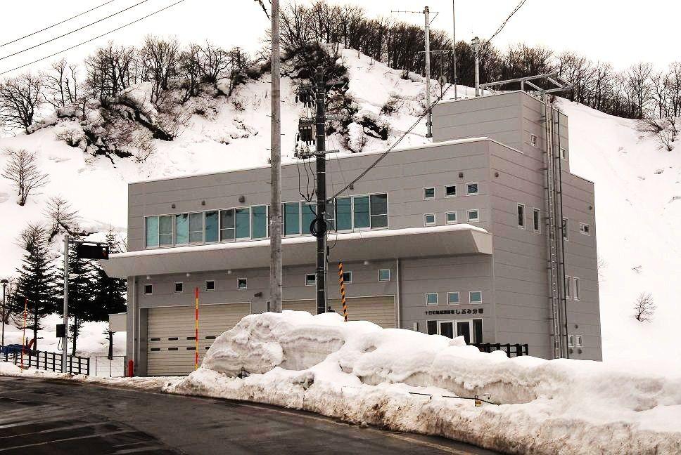 松代・松之山分遣所統合の「しぶみ分署」(十日町消防署) : 日本の原風景