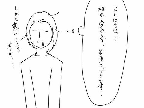 IMG_0277