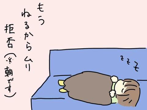 IMG_0893