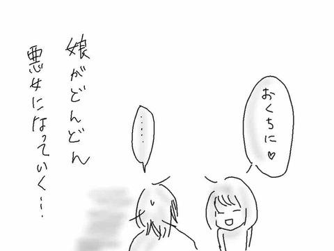 IMG_0564