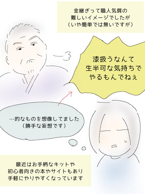 IMG_2617
