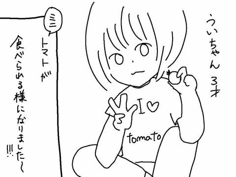 IMG_1015