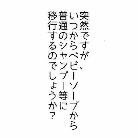 IMG_2051