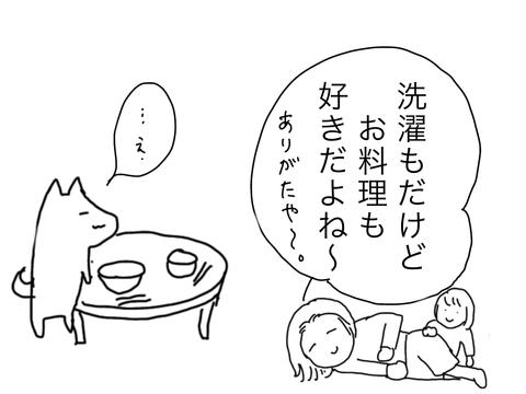 IMG_0240