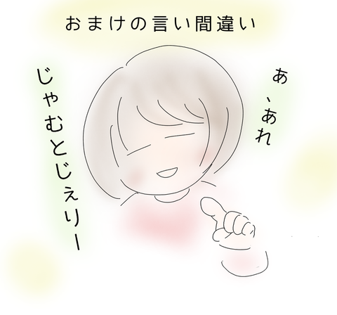 IMG_3170