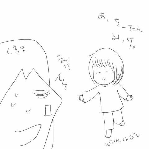 IMG_2052