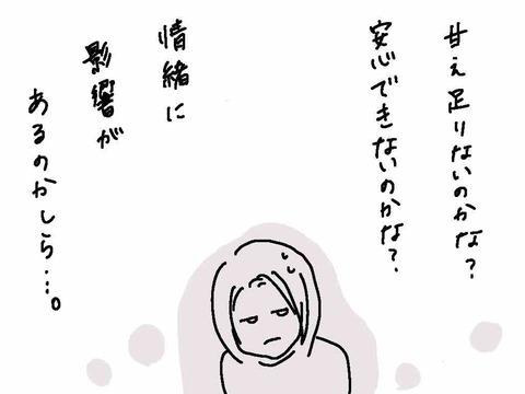 IMG_1269