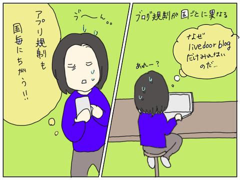 IMG_0230