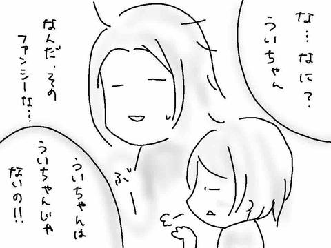 IMG_0941