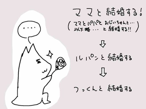 IMG_1344