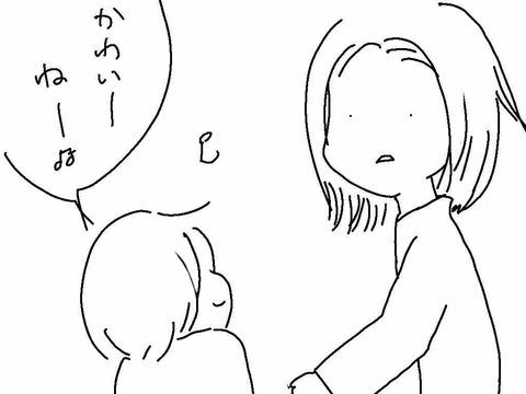IMG_1022