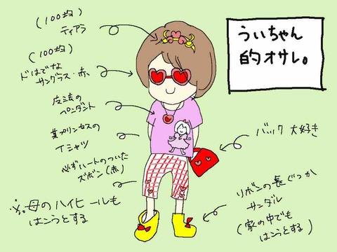 IMG_0225