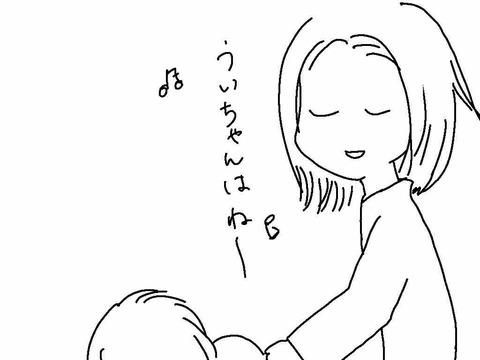 IMG_1021