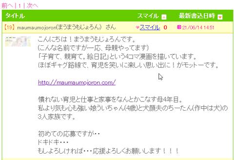 2021-06-14 14_54_45-【