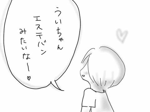 IMG_0764