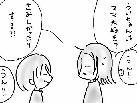 IMG_1266
