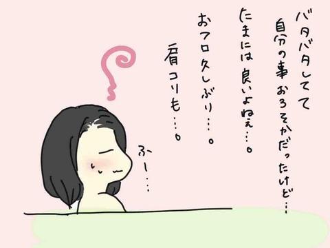 IMG_0909