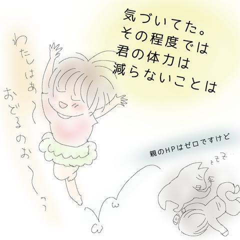 IMG_3142