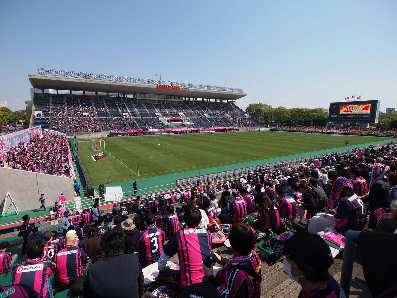 日本一役に立たないスタジアムガイド
