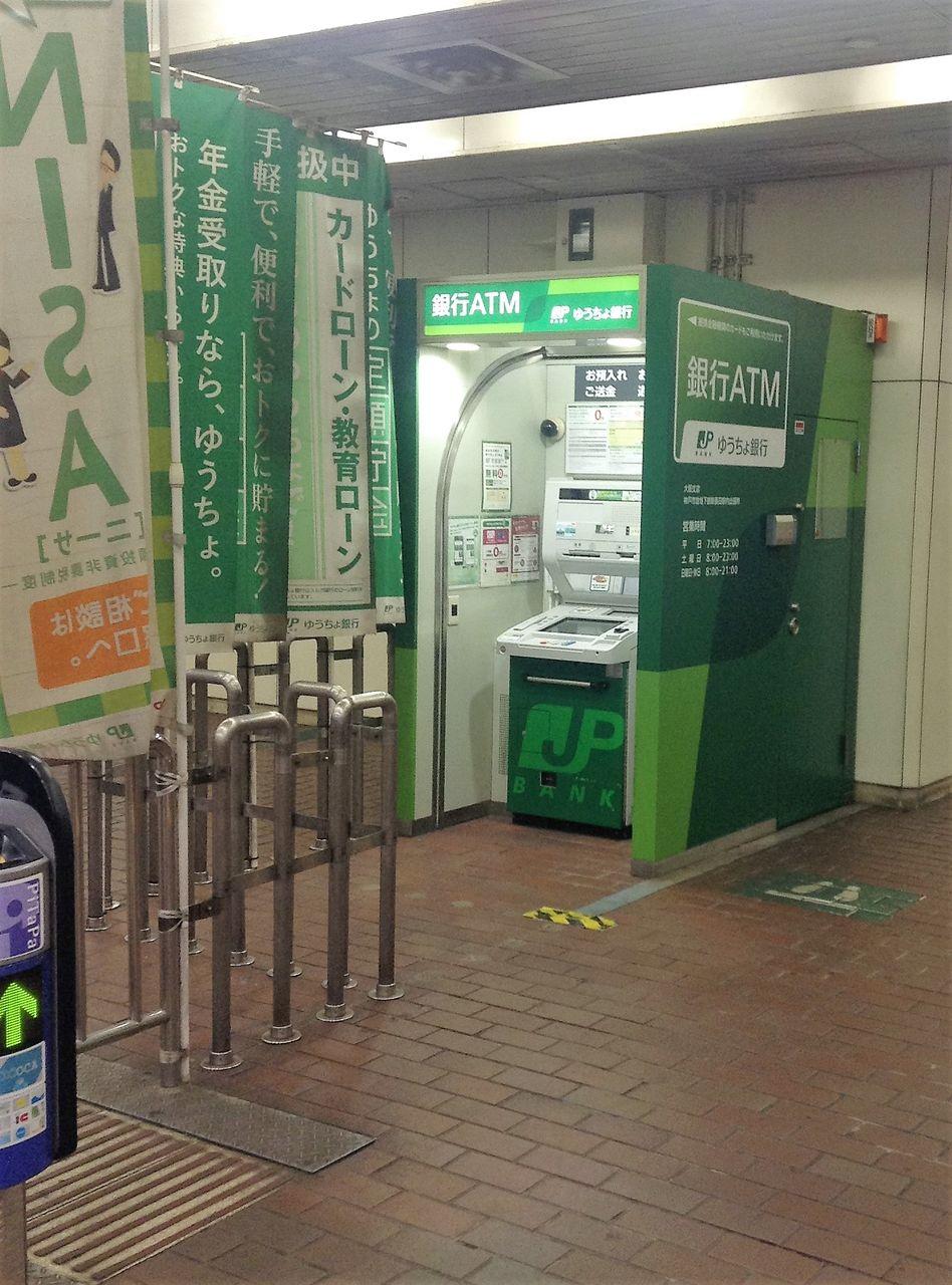 まを が行く!  【兵庫県;既存型】ゆうちょ銀行ATM一覧(簡易版)コメント