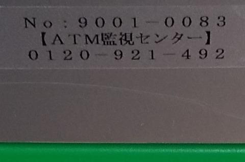 90595_002518b