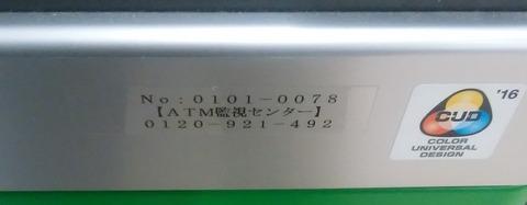 01701_2266b#