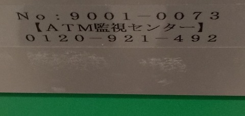 90595_002468b