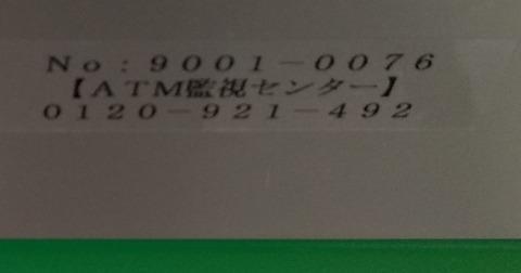 90595_002489b
