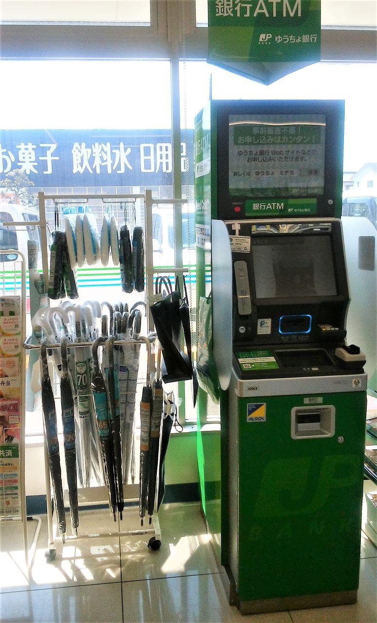 ファミリーマート 千葉銀行