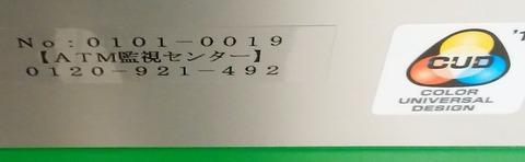 01701_000116b