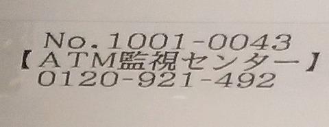 10595_001707b