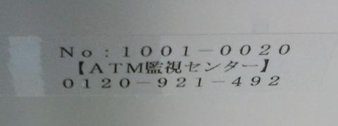10595_101b#