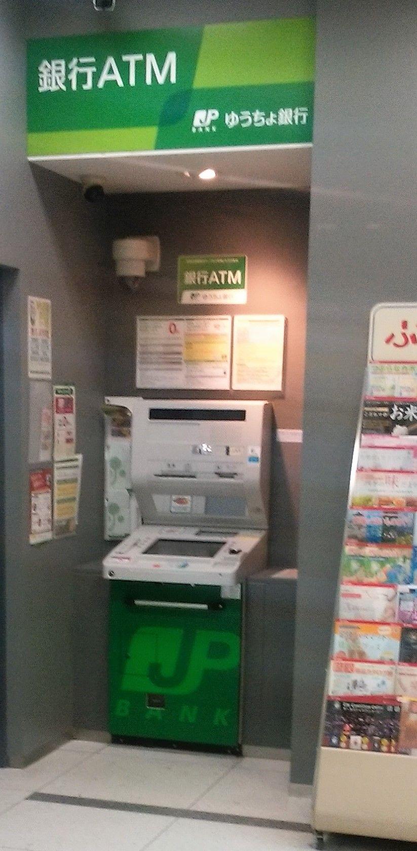 支店コード 118 ゆうちょ銀行