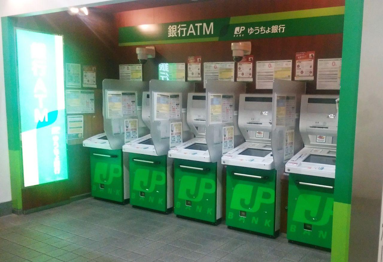ゆうちょ 銀行 支店 名 118