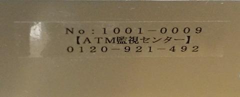 10595_001012b