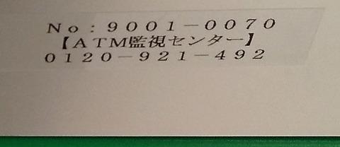 90595_002457b