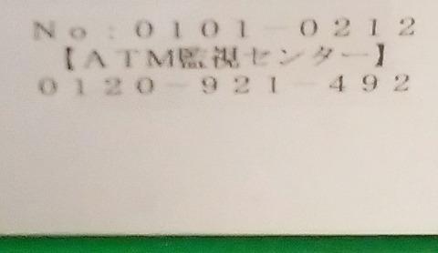 01701_2252b#